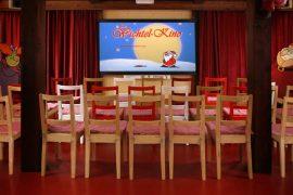 Wichtel-Kino innen